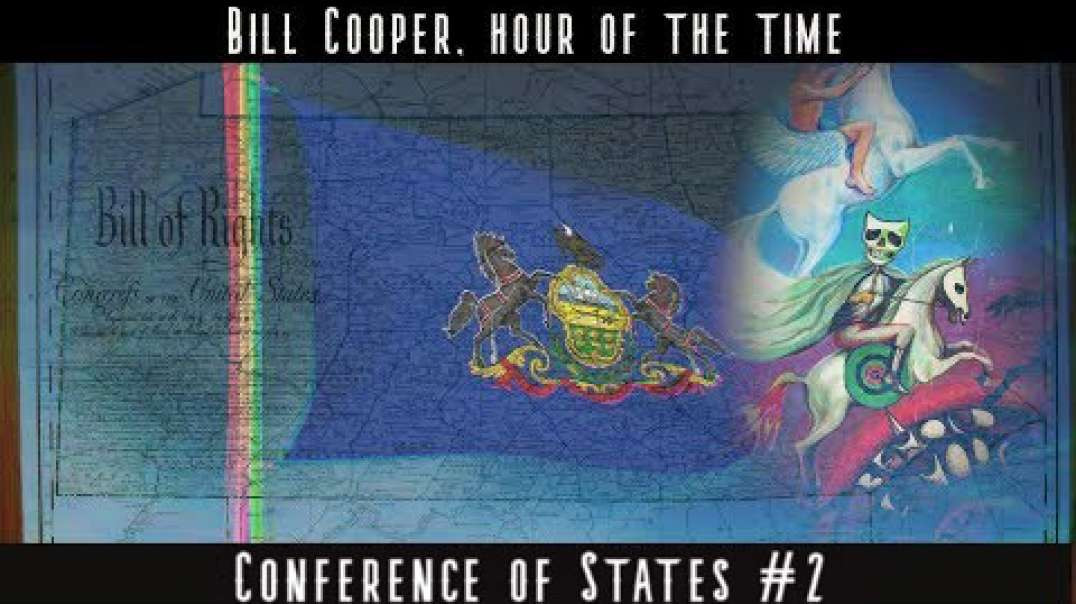 Bill Cooper: HOTT #569 Conference of States #2 (15-Mar-95)